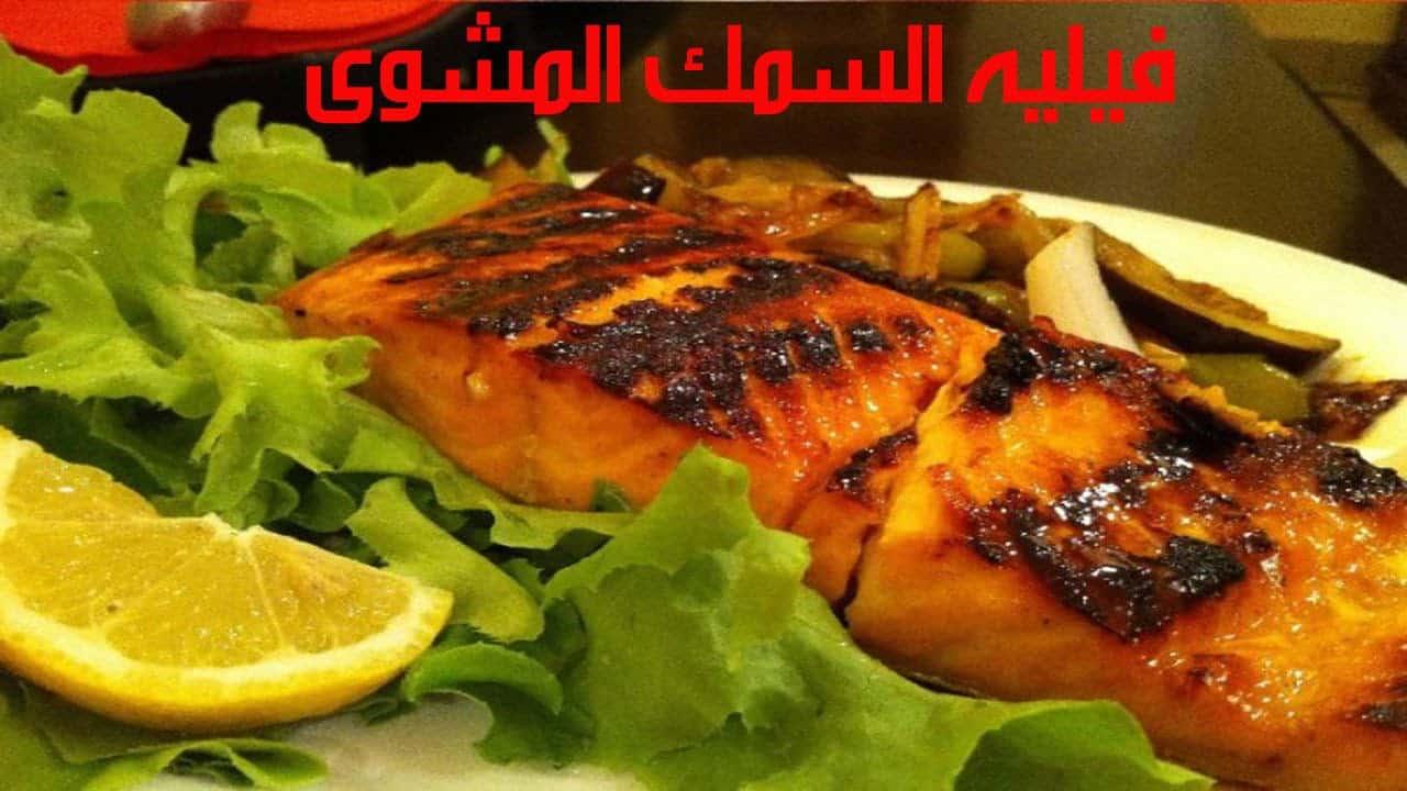 طريقة تتبيل السمك الفيليه بأكثر من وصفة ممتازة
