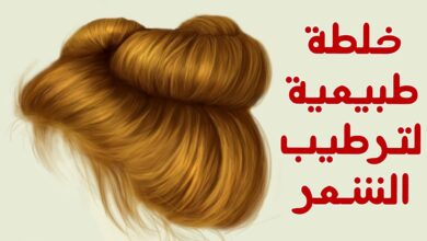 خلطات طبيعية لترطيب الشعر