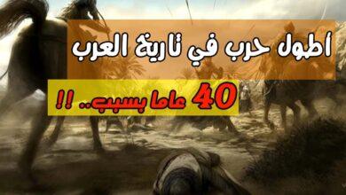 تاريخ العرب