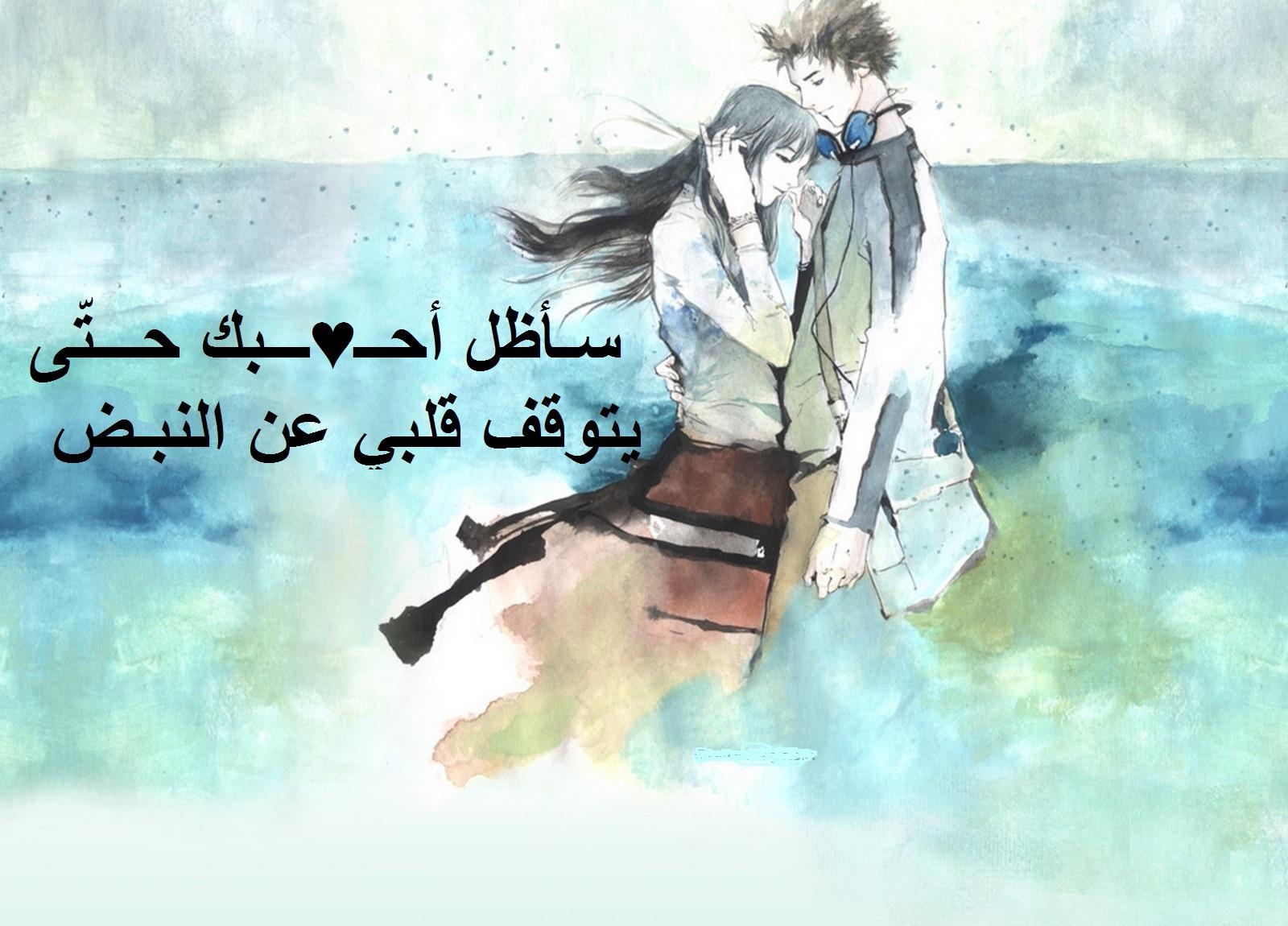 كلام حب رومانسي قصير مزخرف.