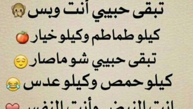 بوست مضحك عراقي