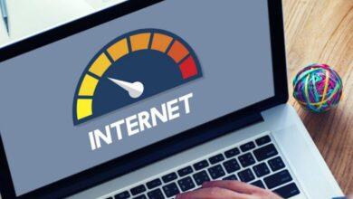 إنترنت