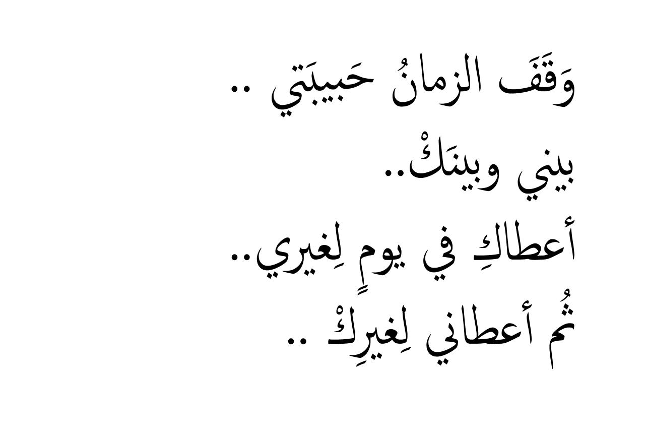 رسالة عتاب