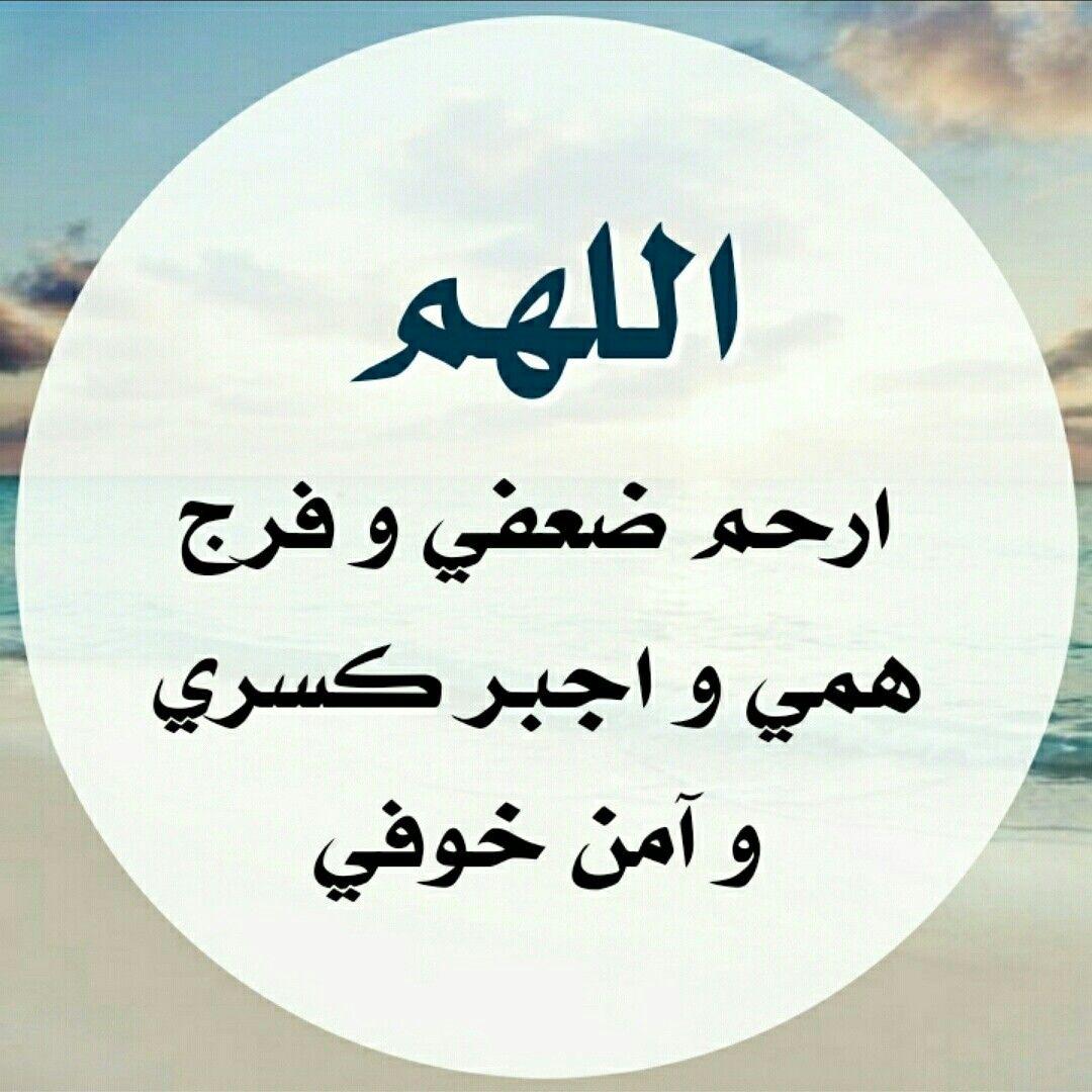 أدعيه دينية قصيره ادعيه 5