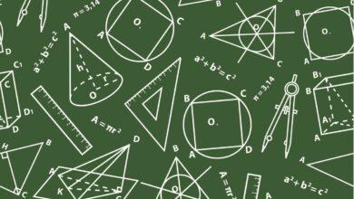 حساب مساحة المثلث