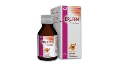 دواء-بوفين-شراب-للاطفال