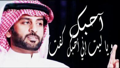 قصائد سعد علوش