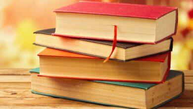 كيفية نشر كتاب