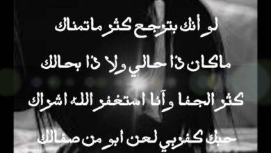 موال عراقي