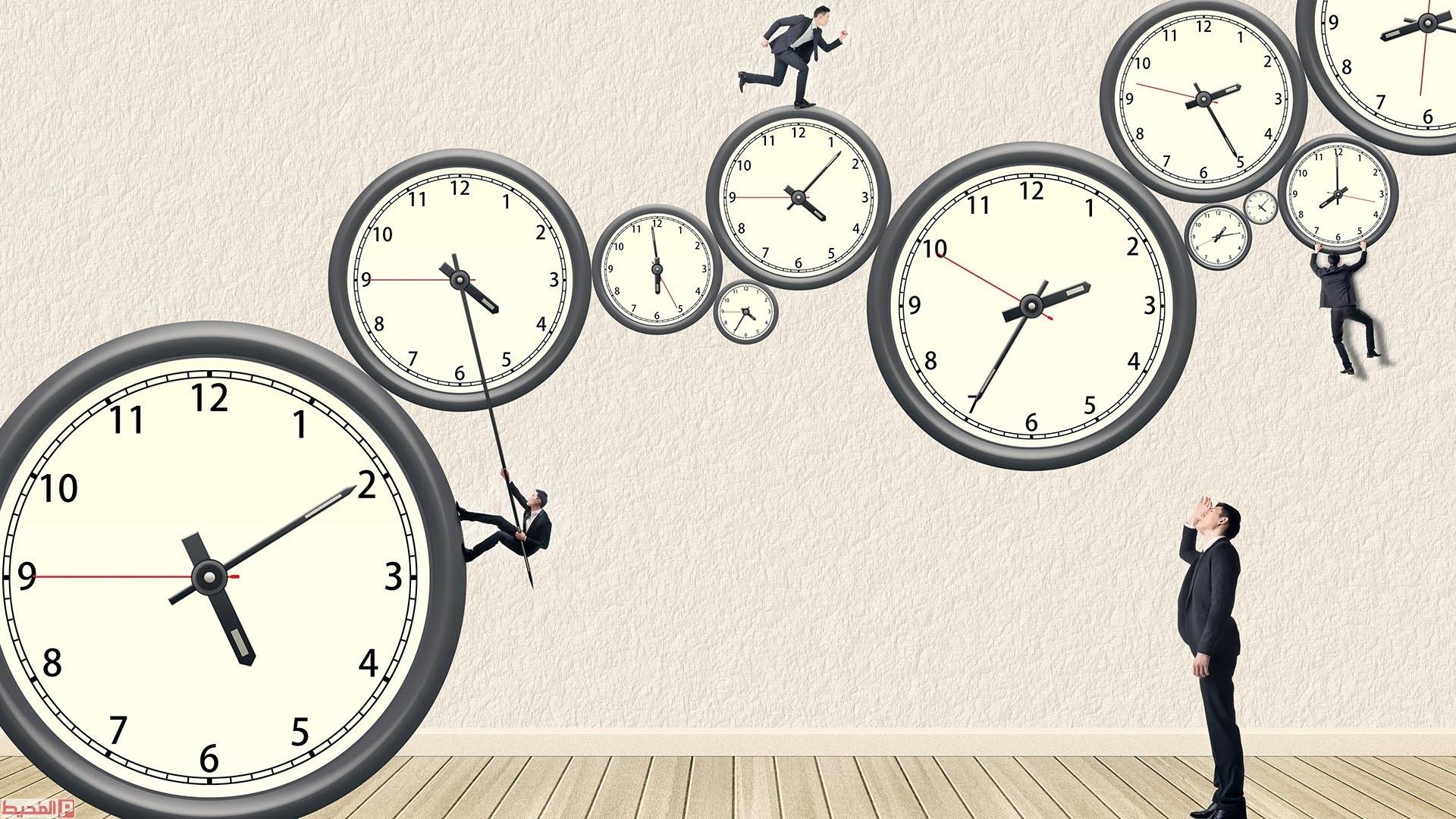 اوقات الفراغ