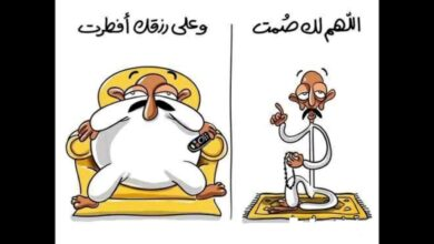 نكت رمضانية مصرية