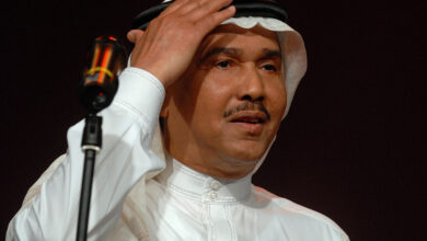 أغاني المطرب محمد عبده