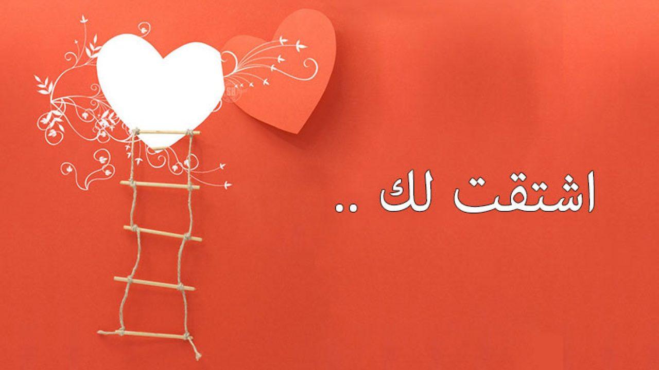 رسائل حب مصورة.