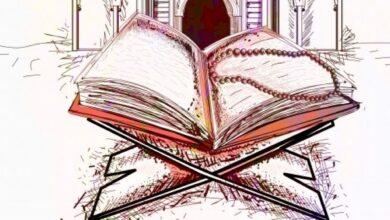 صورة مرسومة للقرآن الكريم