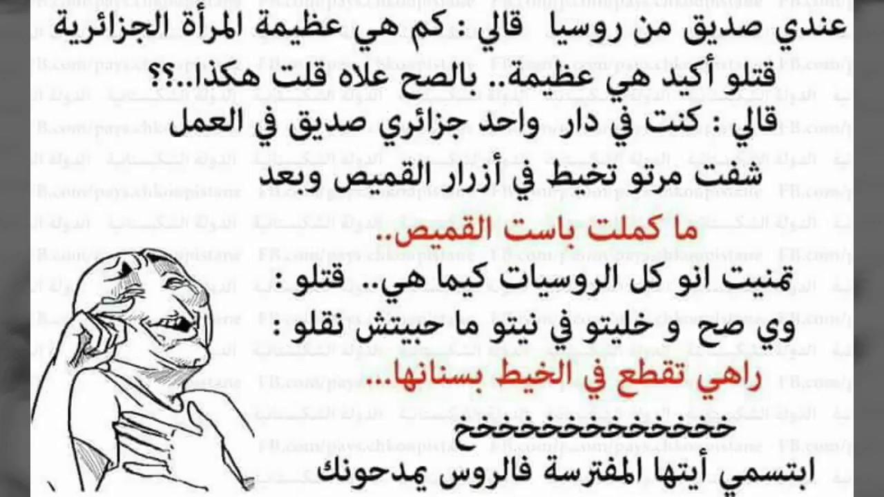 المرأة الجزائرية