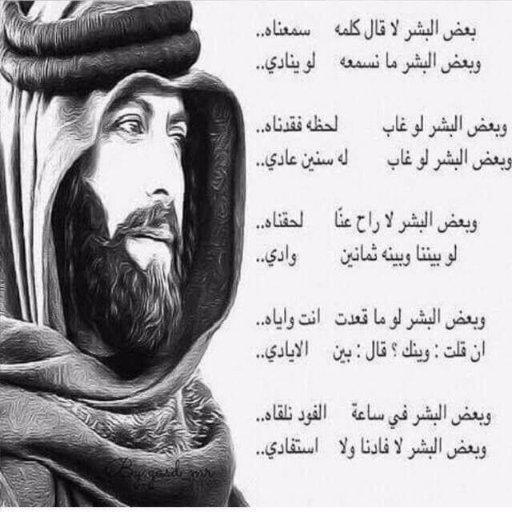 أبيات لنمر بن عدوان