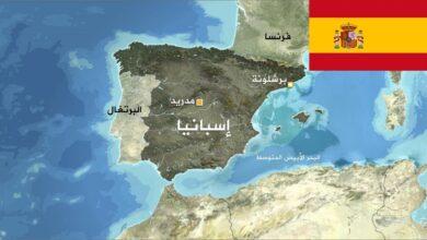 موقع إسبانيا على الخريطة