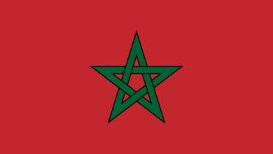 صورة لعلم المغرب