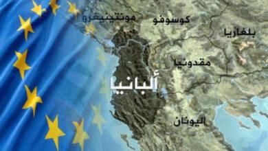اين تقع ألبانيا