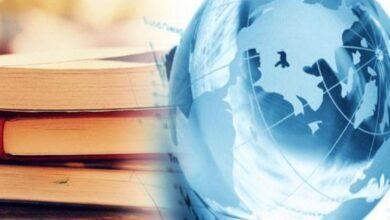 ما معنى كلمة العولمة
