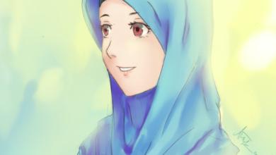 المرأة وحقوقها في الاسلام