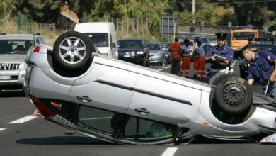 حادثة سيارة
