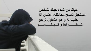 رسائل عتاب صديق حزينة و قوية.