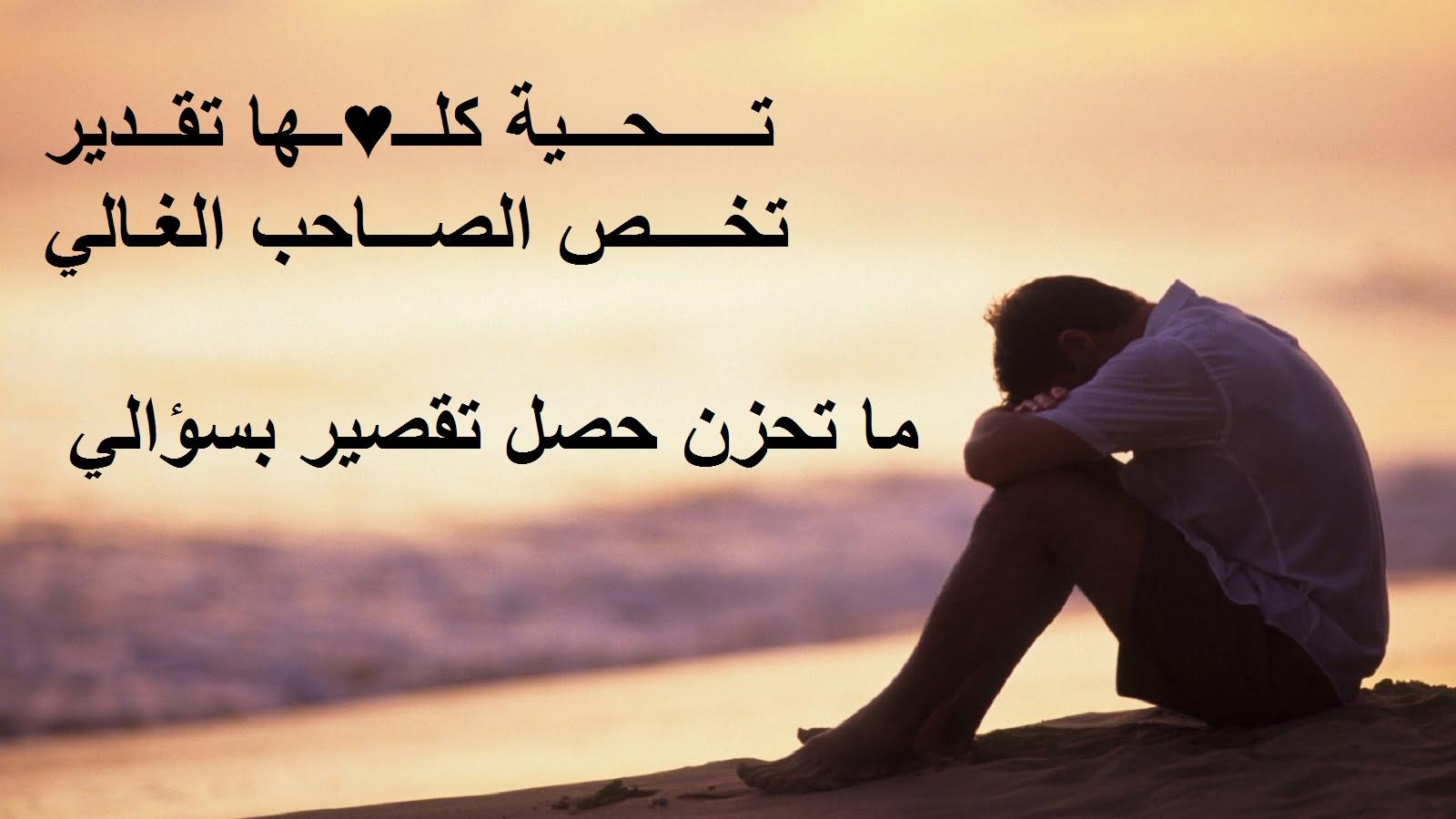 رسائل عتاب للاصدقاء مصرية
