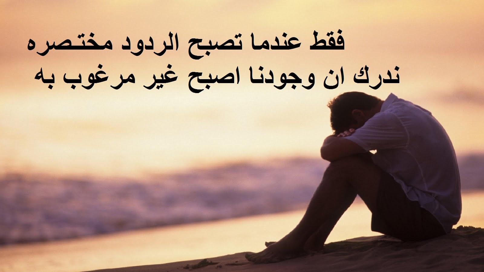 أفضل رسائل عتاب للاصدقاء مصرية