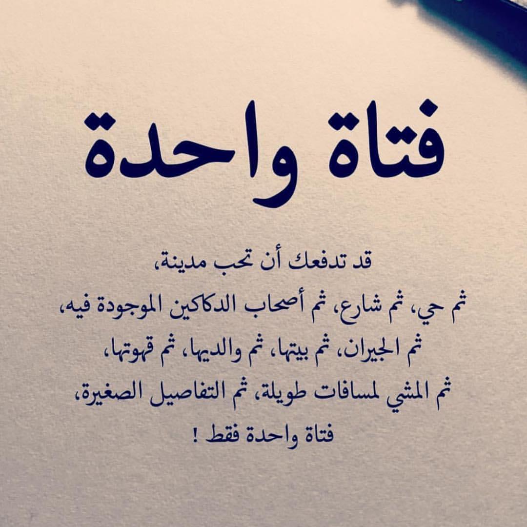 كلمات رقيقة عن الحب.