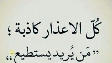 كلمات عن الحياة