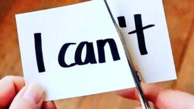 أنا أستطيع