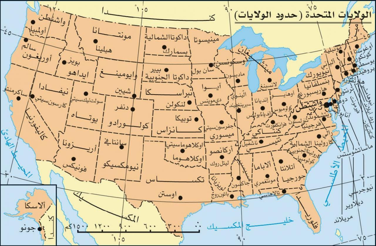 ما هي ولايات امريكا الخمسين وتاريخها