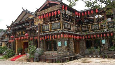 البيوت الصينية