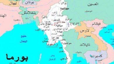 خريطة لموقع دولة بورما