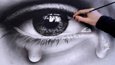 عين باكية