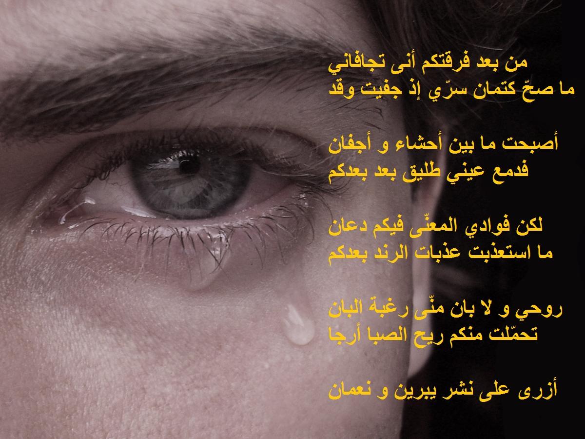 اشعار حزينة جدا جدا