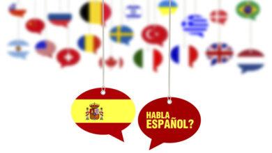 علم اسبانية