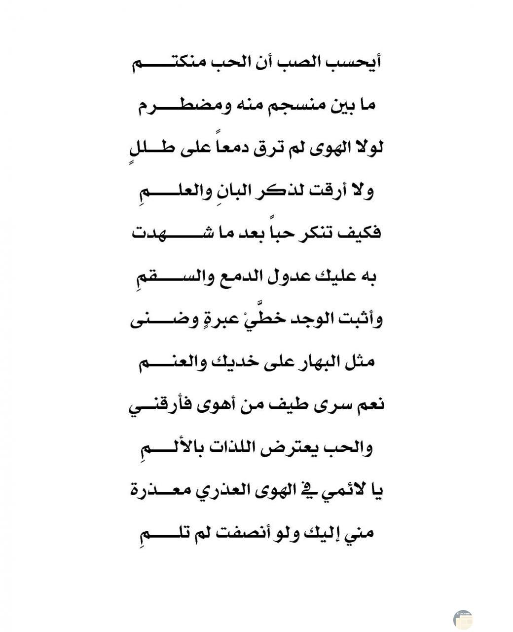 قصائد رومانسية