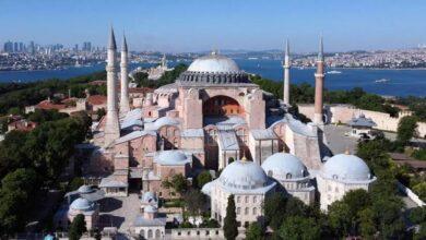 جامع آيا صوفيا