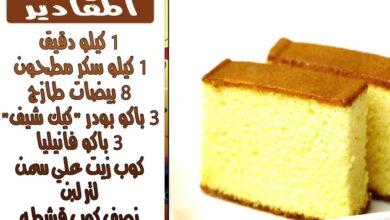 طريقة الكيكة السادة