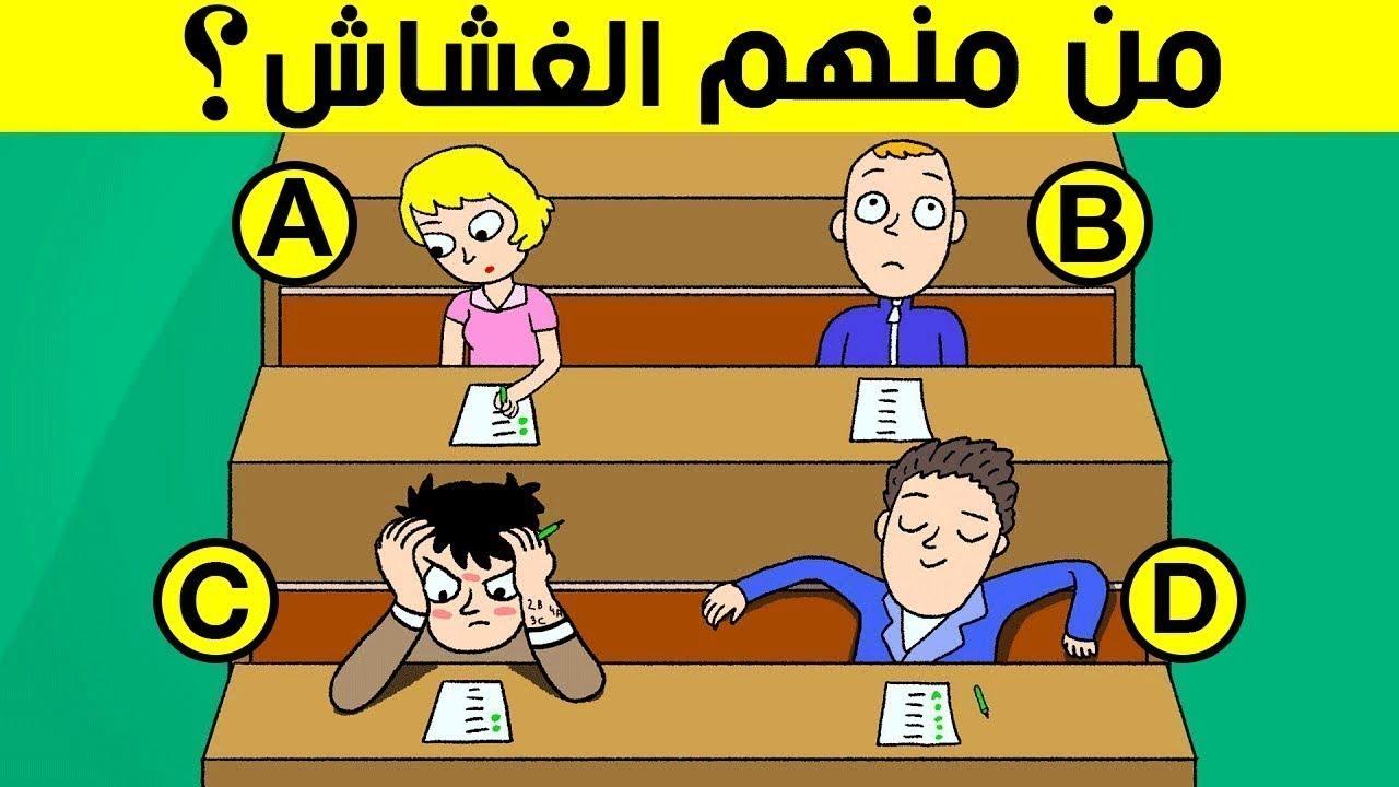 لغز عن الحياة التعليمية