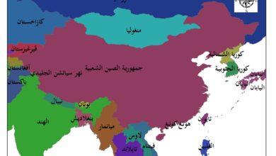 مساحة الصين
