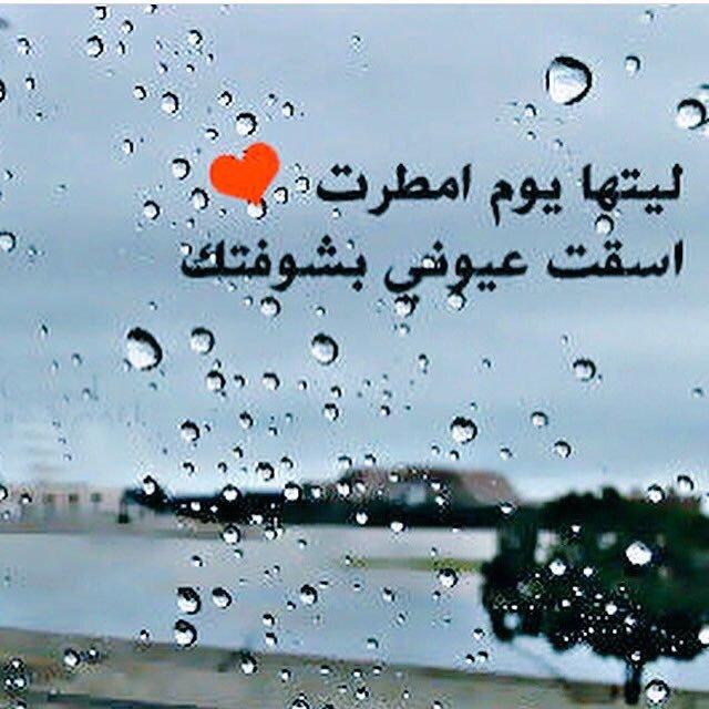 رسالة عن الحب
