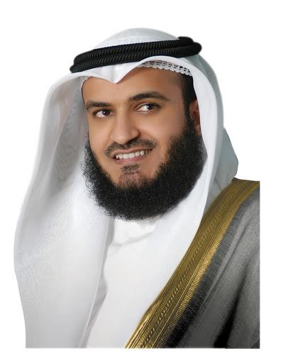 الشيخ مشاري