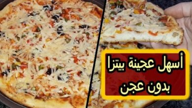 أسهل عجينة بيتزا