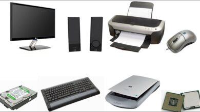 أجزاء الحاسوب