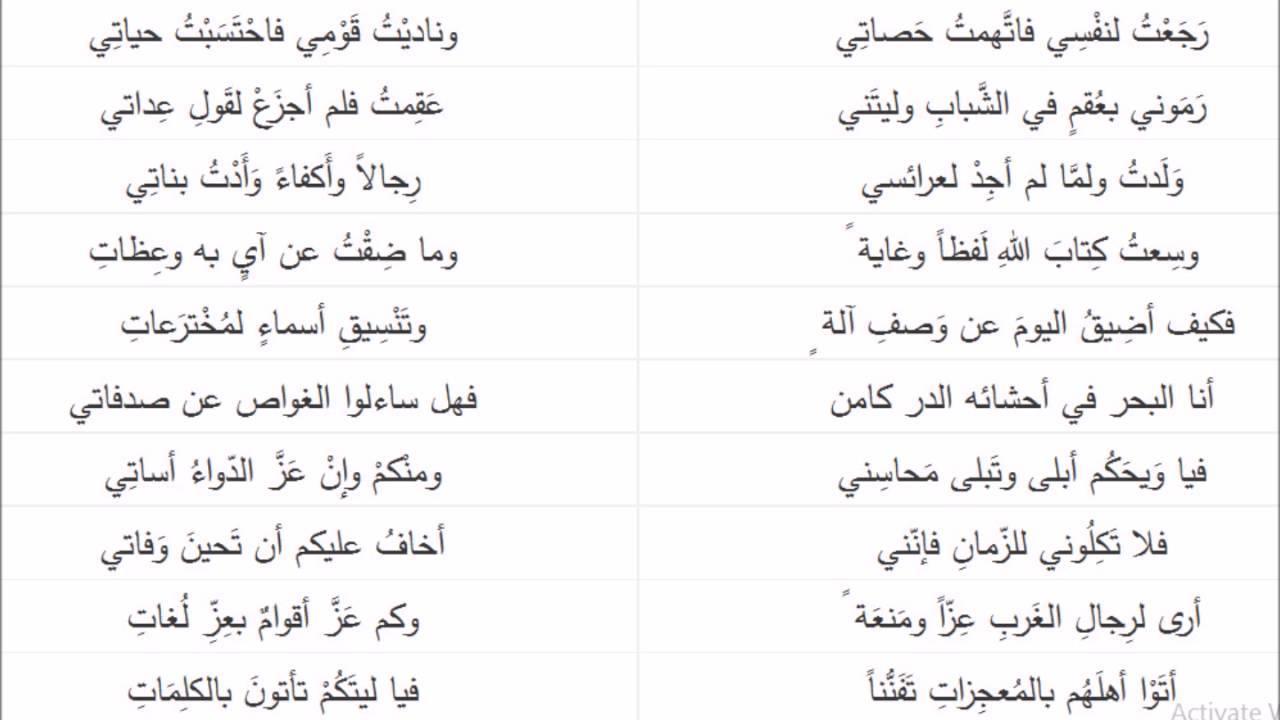 اشعار عن اللغة العربية 3 قصائد من روائع الشعر العربي