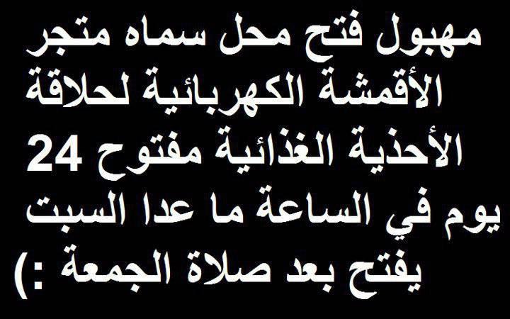 اجمل النكت المغربية