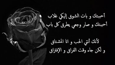 شعر رومانسي حزين